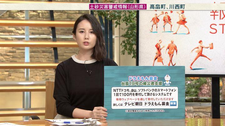 2019年10月25日森川夕貴の画像13枚目