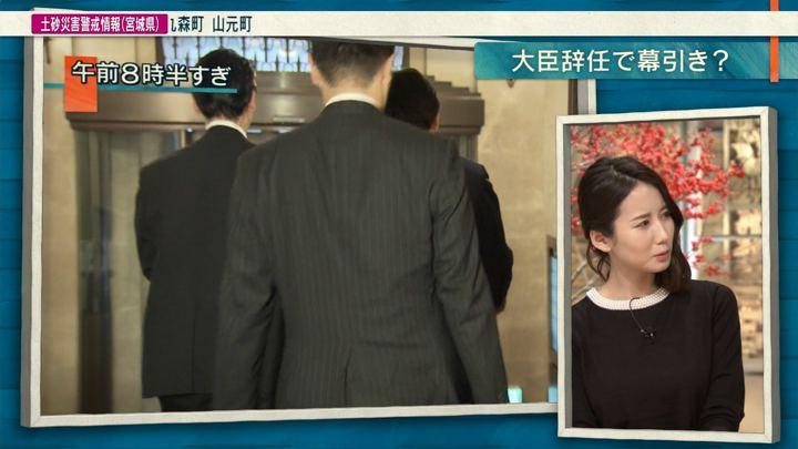 2019年10月25日森川夕貴の画像15枚目