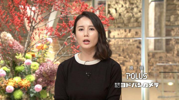 2019年10月25日森川夕貴の画像16枚目