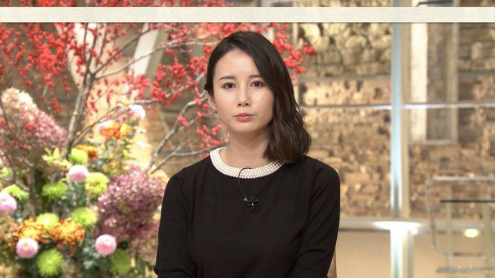 2019年10月25日森川夕貴の画像18枚目