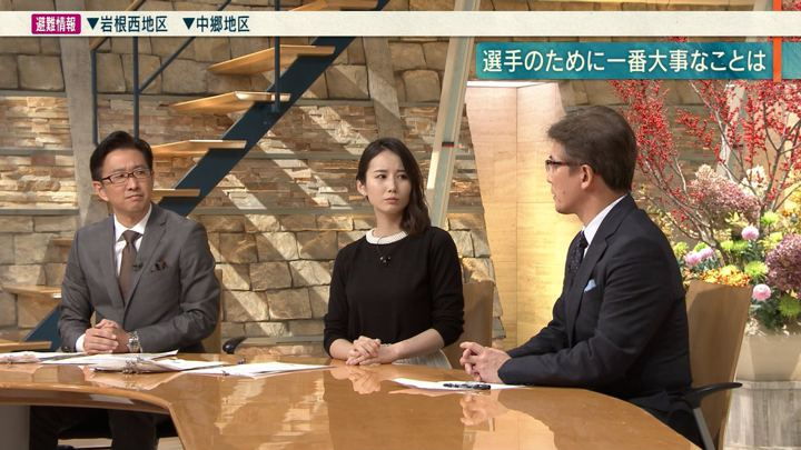 2019年10月25日森川夕貴の画像20枚目