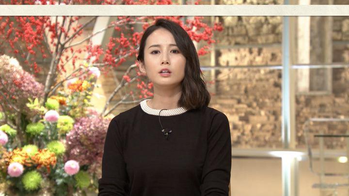 2019年10月25日森川夕貴の画像23枚目