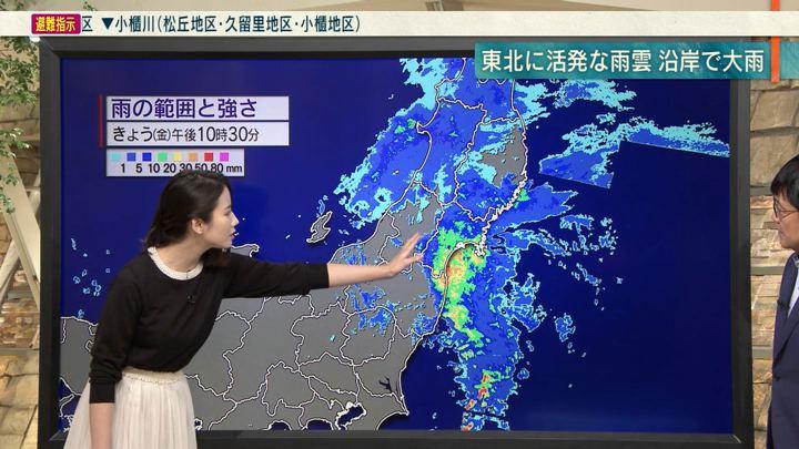 2019年10月25日森川夕貴の画像26枚目