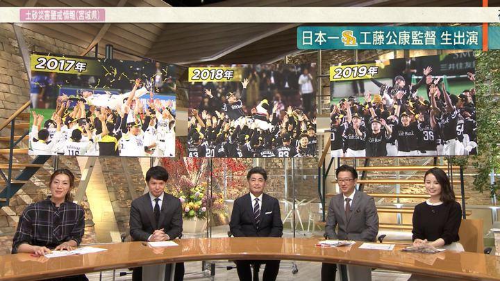 2019年10月25日森川夕貴の画像29枚目