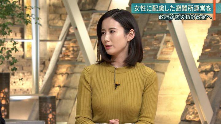 2019年10月28日森川夕貴の画像04枚目