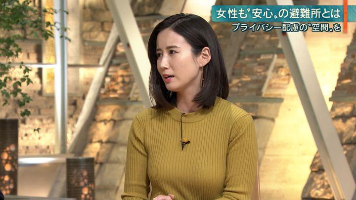 2019年10月28日森川夕貴の画像15枚目