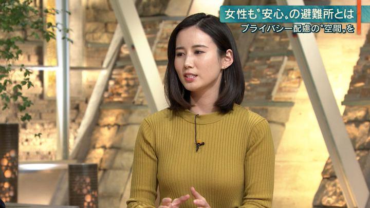 2019年10月28日森川夕貴の画像16枚目