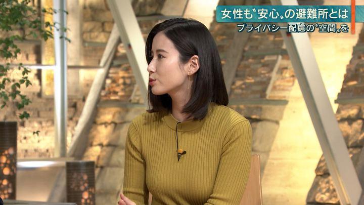 2019年10月28日森川夕貴の画像17枚目