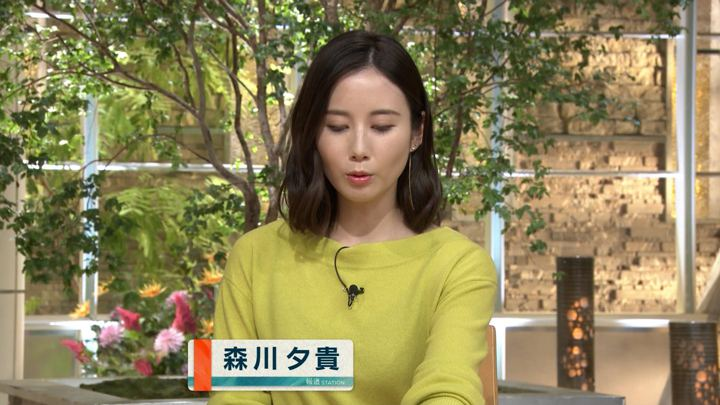 2019年10月29日森川夕貴の画像03枚目