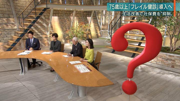 2019年10月29日森川夕貴の画像06枚目