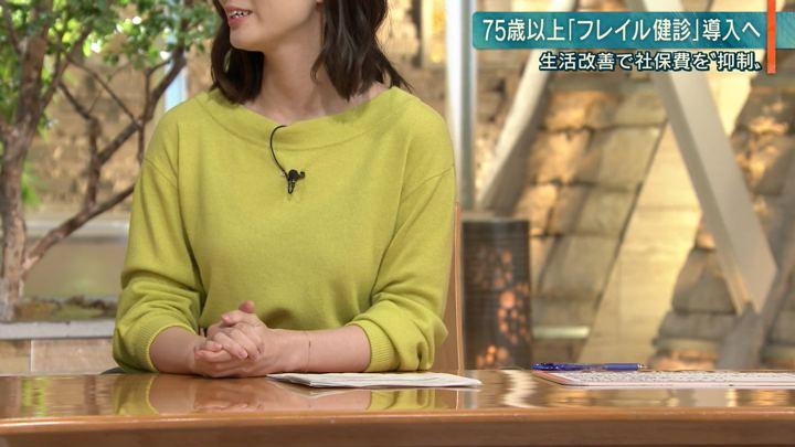 2019年10月29日森川夕貴の画像07枚目