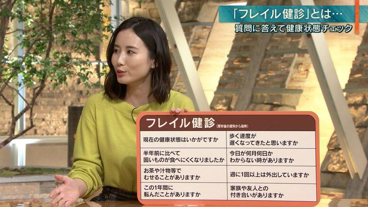 2019年10月29日森川夕貴の画像09枚目