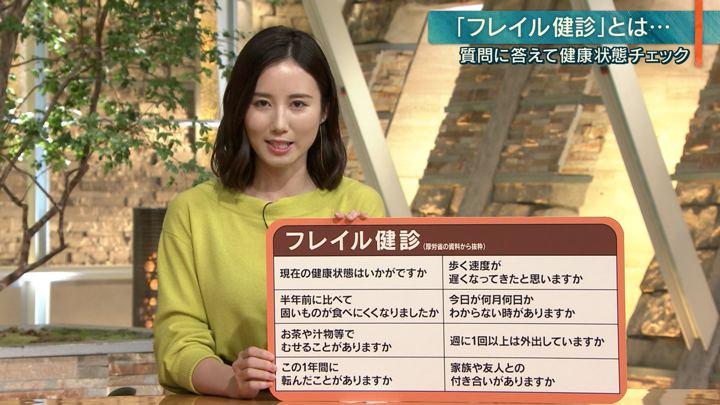 2019年10月29日森川夕貴の画像10枚目