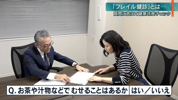 2019年10月29日森川夕貴の画像12枚目