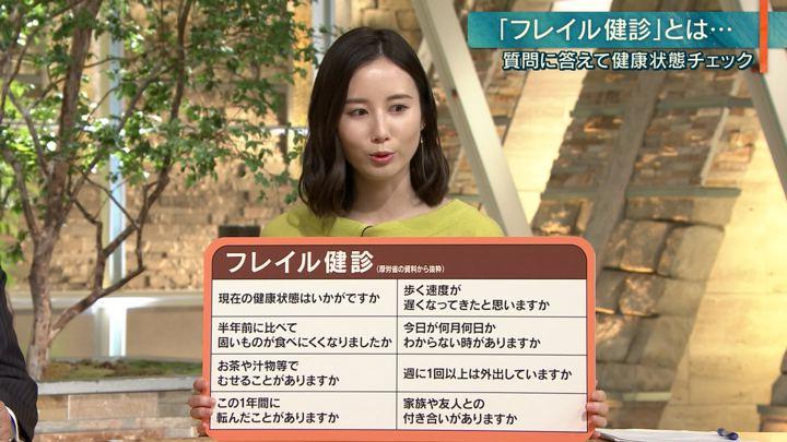 2019年10月29日森川夕貴の画像14枚目