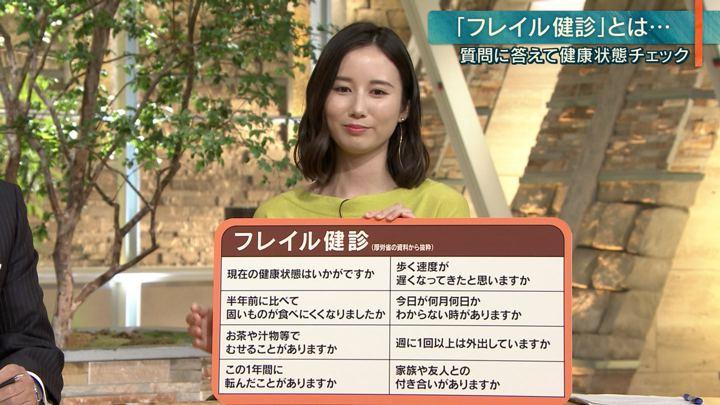 2019年10月29日森川夕貴の画像15枚目
