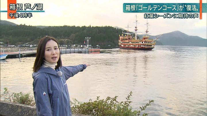 2019年10月30日森川夕貴の画像11枚目