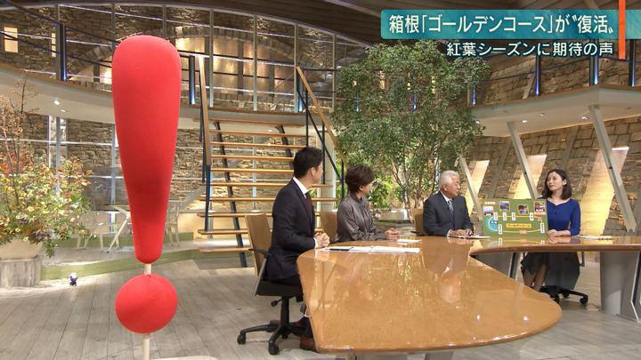 2019年10月30日森川夕貴の画像12枚目
