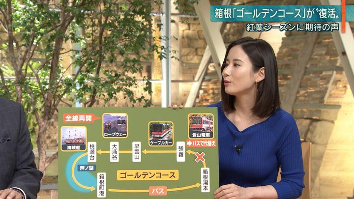 2019年10月30日森川夕貴の画像13枚目