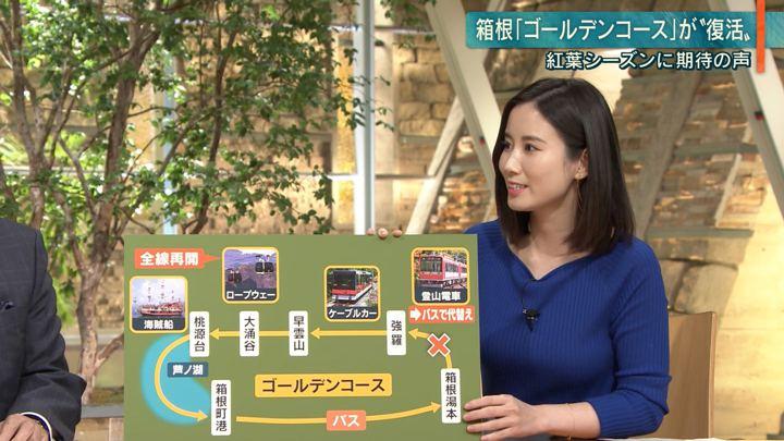 2019年10月30日森川夕貴の画像14枚目