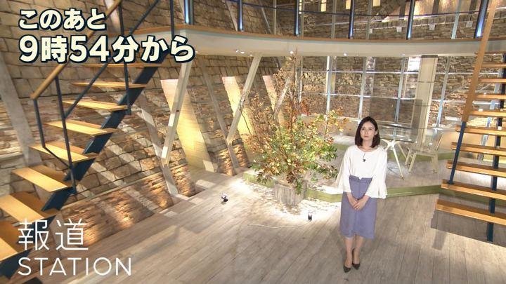 2019年10月31日森川夕貴の画像01枚目
