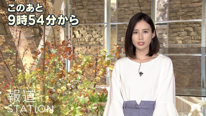 2019年10月31日森川夕貴の画像02枚目