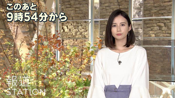 2019年10月31日森川夕貴の画像03枚目