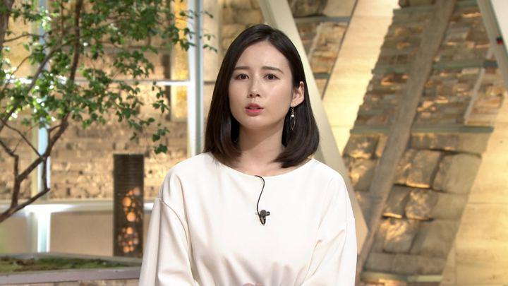 2019年10月31日森川夕貴の画像08枚目