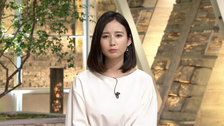2019年10月31日森川夕貴の画像11枚目