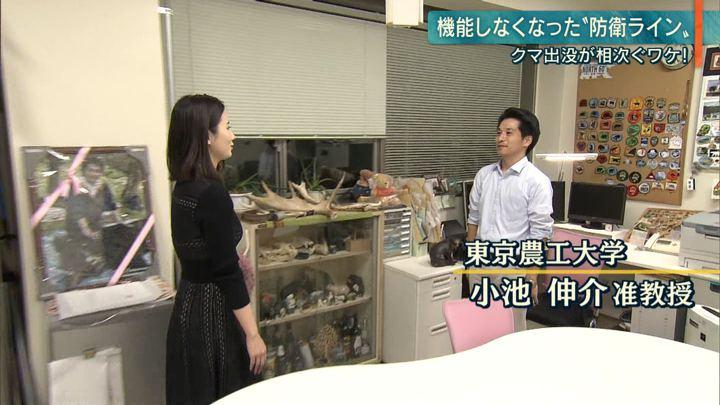 2019年10月31日森川夕貴の画像12枚目