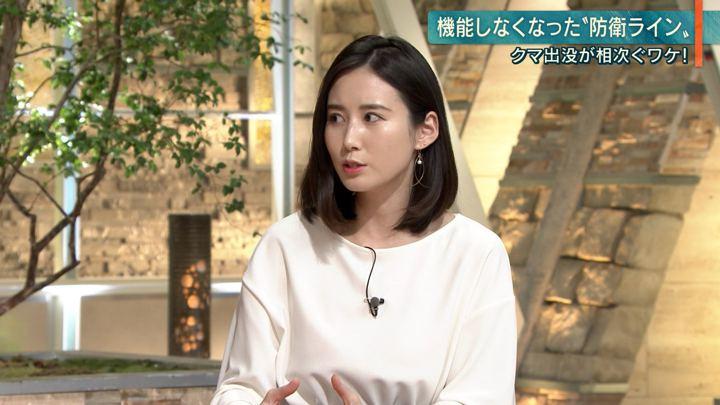 2019年10月31日森川夕貴の画像16枚目