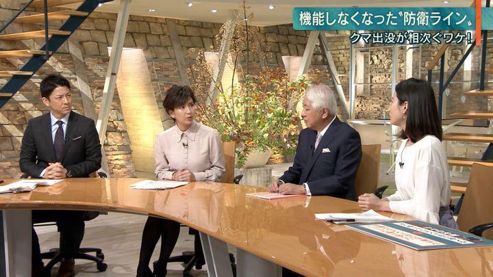 2019年10月31日森川夕貴の画像17枚目