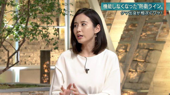 2019年10月31日森川夕貴の画像18枚目