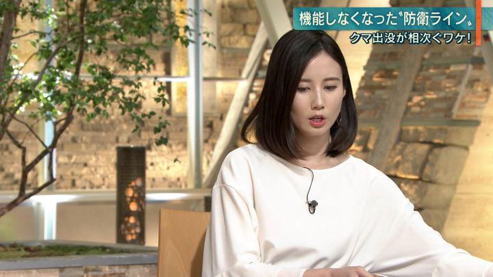 2019年10月31日森川夕貴の画像19枚目