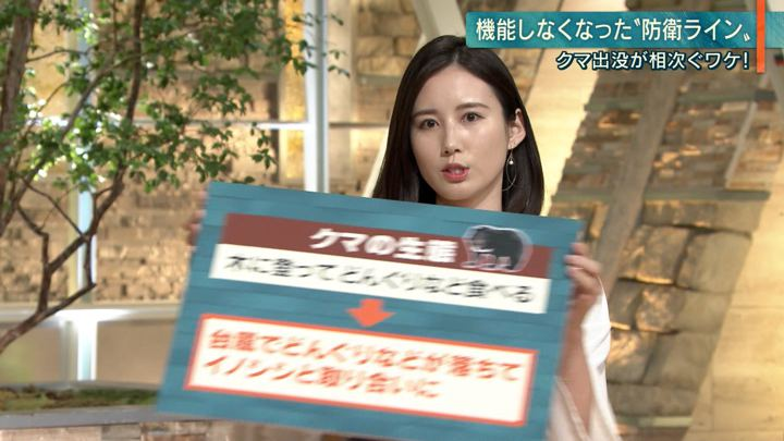 2019年10月31日森川夕貴の画像20枚目