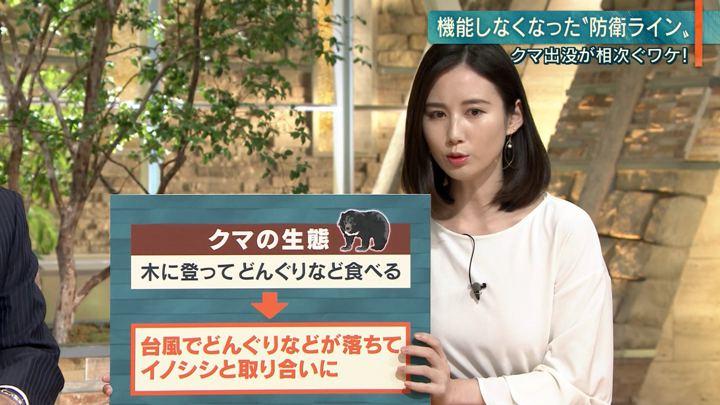 2019年10月31日森川夕貴の画像21枚目