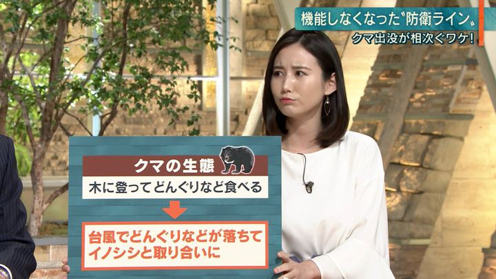 2019年10月31日森川夕貴の画像22枚目