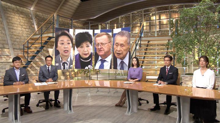 2019年11月01日森川夕貴の画像01枚目