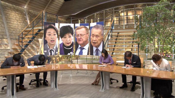 2019年11月01日森川夕貴の画像02枚目