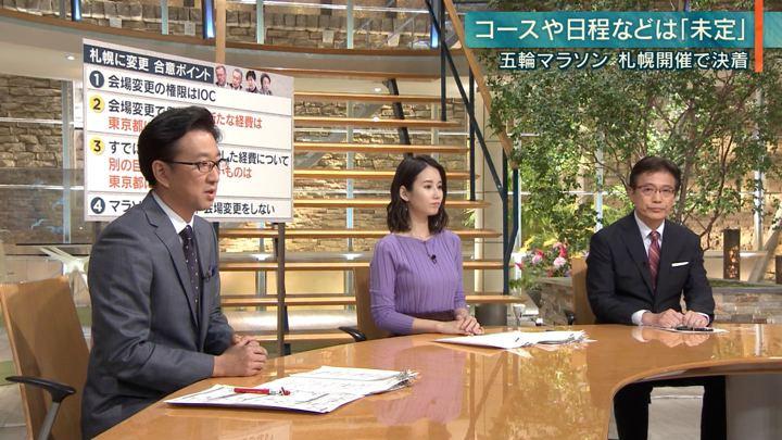 2019年11月01日森川夕貴の画像04枚目