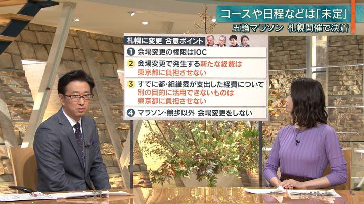 2019年11月01日森川夕貴の画像05枚目