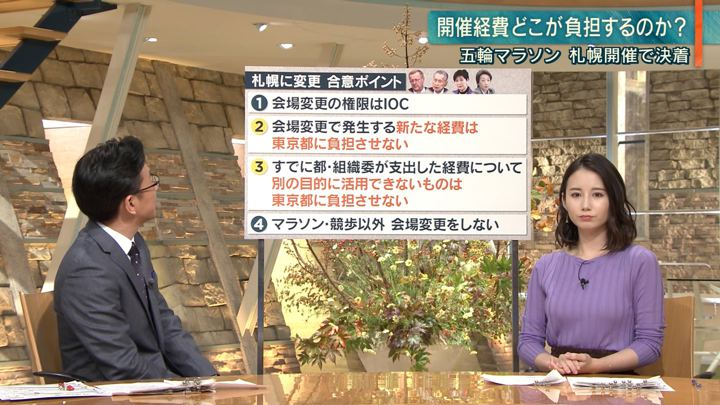 2019年11月01日森川夕貴の画像06枚目