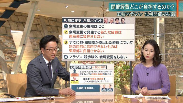 2019年11月01日森川夕貴の画像07枚目