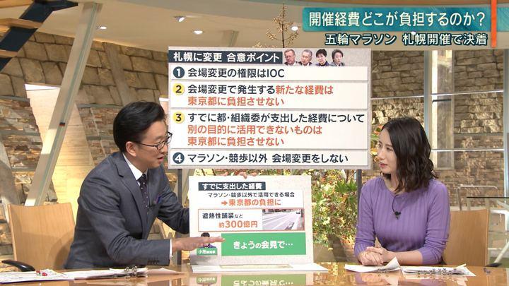 2019年11月01日森川夕貴の画像08枚目