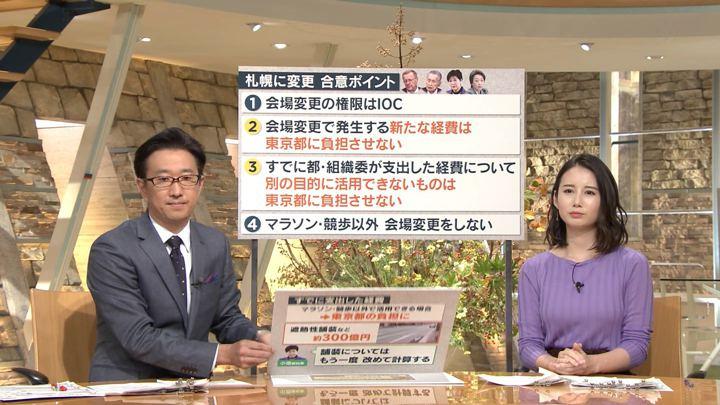 2019年11月01日森川夕貴の画像09枚目