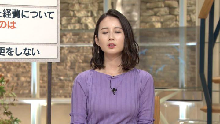 2019年11月01日森川夕貴の画像10枚目