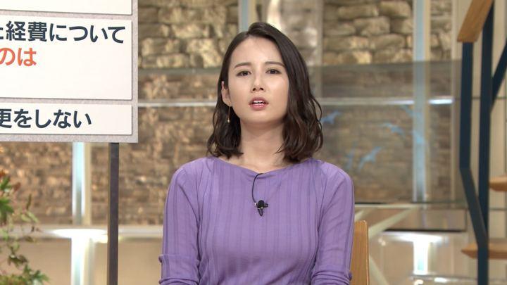 2019年11月01日森川夕貴の画像11枚目