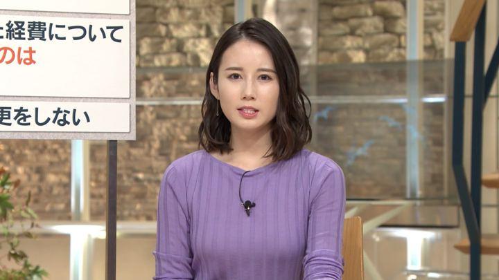2019年11月01日森川夕貴の画像12枚目