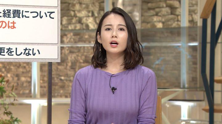 2019年11月01日森川夕貴の画像13枚目