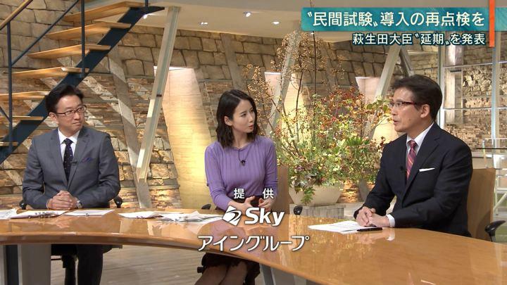2019年11月01日森川夕貴の画像14枚目